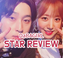 star_review